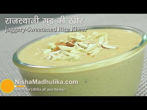 Gur Ki Kheer - Rasiya or Ras Kheer - Kheer with Jaggery Recipe