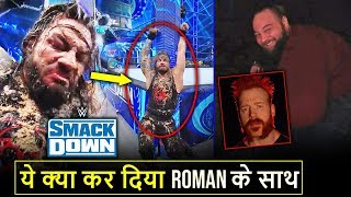 'Ye To Bahut Bura Hua😲' Roman Reigns Dog Food, Sheamus is Ready - WWE Smackdown Highlights 2019