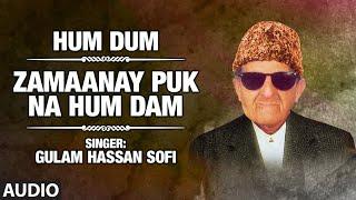 Zamaanay Puk Na Hum Dam By Gulam Hassan Sofi | Kashmiri Latest Song | Hum Dum