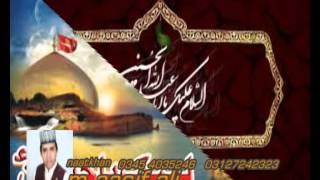 Har Zamana Mere Hussain ka Hai