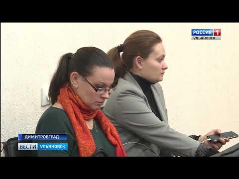 Димитровградский федеральный высокотехнологичный центр медицинской радиологии