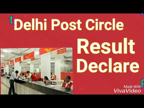 Delhi Post Office Result 2018 | Download From Here | दिल्ली पोस्ट ऑफिस रिजेल्ट-2018 | DOP Result |