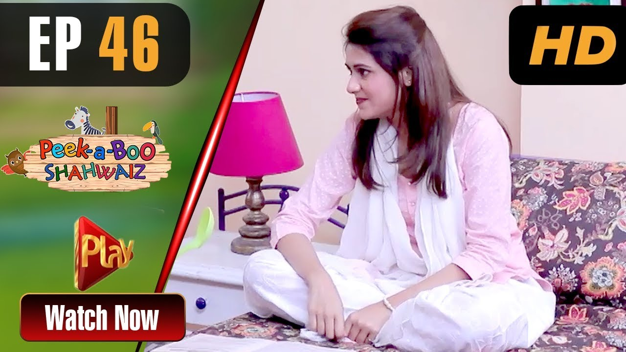 Peek A Boo Shahwaiz - Episode 46 Play Tv Jun 2