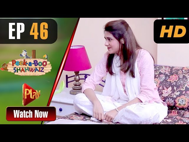 Peek A Boo Shahwaiz - Episode 46 | Play Tv Dramas | Mizna Waqas, Shariq, Hina Khan | Pakistani Drama