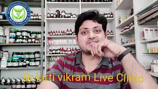 Dr kirti vikram singh LIVE CLINIC ASK UR PROBLEM# 549 14/11/2018 happy Children's Day