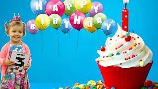 VLOG | ДЕНЬ РОЖДЕНИЯ | ДЕТСКИЙ САДИК | ИЗРАИЛЬ | АШДОД(8 декабря, Миа отмечала свой 3-й День Рождения!!! Приятного, вам, просмотра! :) Mia в Facebook: https://www.facebook.com/princessmiak......, 2016-12-17T12:06:40.000Z)