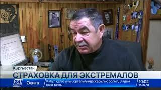 видео Туры в Полис (Кипр) с вылетом из Москвы недорого