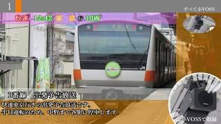 JR青梅線青梅駅の自動放送・発車メロディーです。 「ひみつのアッコちゃん」は、青梅赤塚不二夫会館閉館のため、2020年3月31日をもって使用を終...