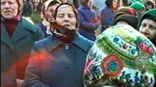 ЧОРТОВЕЦЬ. ВЕЛИКОДНІ СВЯТА 1997 р. ( № ЧЕТВЕРТИЙ )