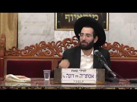 שידור חי בית הכנסת מוסיוף יום רביעי 17.7.19