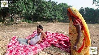 Download कामचोर रामलाल  || RAMLAL || FULMATIYA || A.K. SHA || MAITHILI COMEDY || MAITHILI KHUSHI Mp3 and Videos