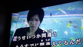 【歌ってみた】リビングデッド/amazarashi