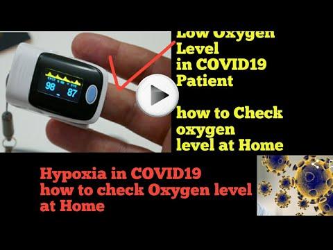 करो-ना-में-ऑक्सीजन-की-कमी-|-hypoxemia-:-low-oxygen-levels-|-pulse-oximeter-uses-in-hindi