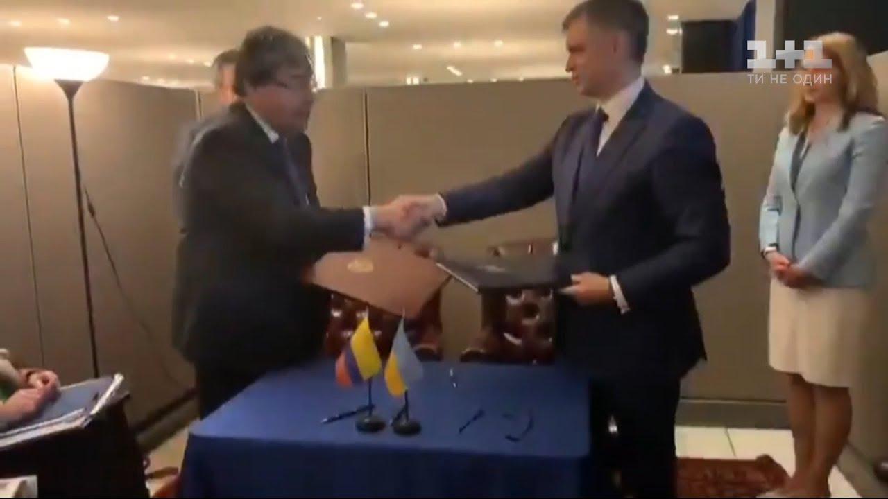 Колумбія запровадила для України безвізовий режим - економічні новини