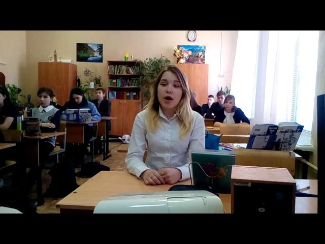 Изображение предпросмотра прочтения – АннаСеменова читает произведение «Тучкины штучки» В.В.Маяковского