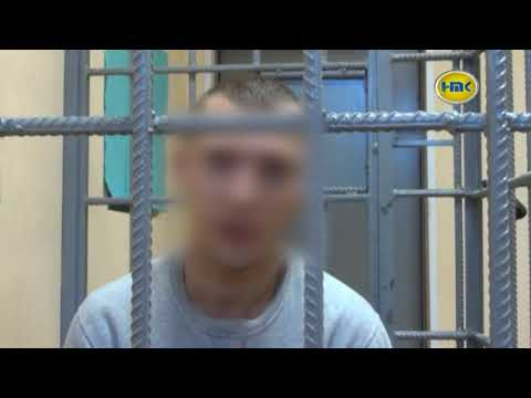Незаконный сбыт наркотиков в Наро-Фоминске