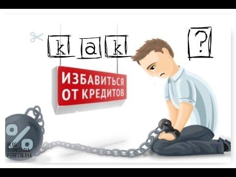 закон о компенсации ипотечных кредитов семьям