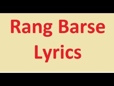 Rang Barse Bhige Chunar Wali Lyrics In Hindi - Silsila