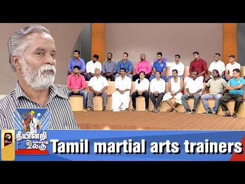Neeyindri Amayathu Ulagu | Tamil martial arts trainers | 23/04/2017 | Puthiya Thalaimurai TV