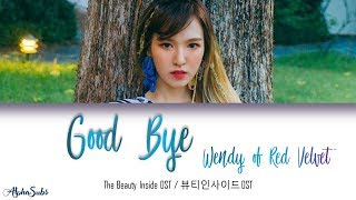 Wendy (웬디) Red Velvet - Goodbye 가사/Lyrics [Han|Rom|Eng] LYRIC VIDEO [OFFICIAL AUDIO] ON DESC mp3
