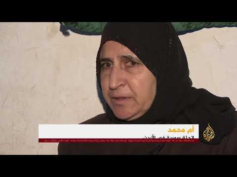 وقف العلاج المجاني يفاقم معاناة اللاجئين السوريين بالأردن  - نشر قبل 9 ساعة