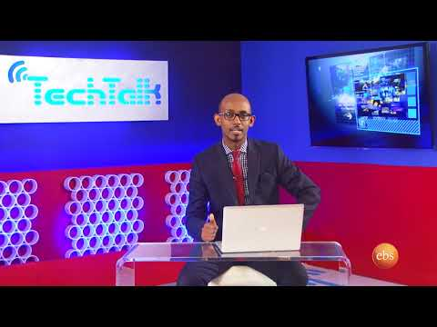 TechTalk With Solomon Season 5 Ep.2 - Artificial Island: Extreme Megaproject