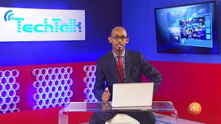 TechTalk With Solomon Season 5 Ep.2 - Artificial Island: Extreme Megaproject | EBS