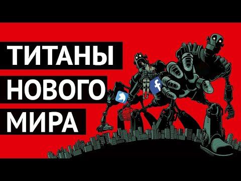 Указ о соцсетях. Беспрецедентный шаг в игре мировых сил. Игорь Шнуренко