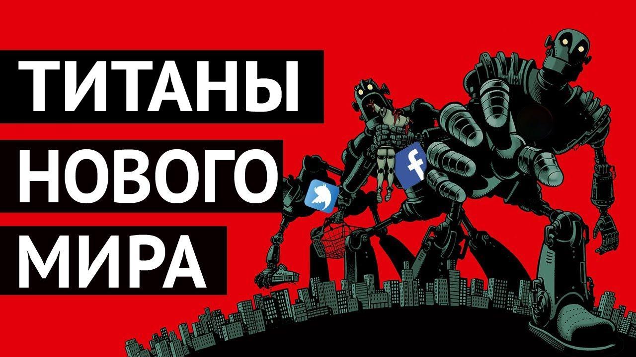 Беспрецедентный шаг в игре мировых сил. Игорь Шнуренко