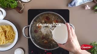Рецепт приготовления фрикаделек со сливочной пастой и грибами