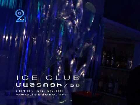 Ice Club In Armenia Yerevan Kamoblog.com