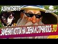 DOTA AUTO CHESS - 1 MISTAKE RUINED THIS GAME