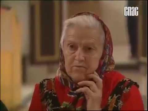 Федоровна