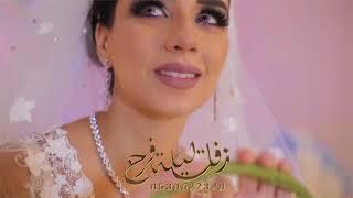 زفة لا اله الله الف الصلاة والسلام عليك يا حبيب الله محمد !! باسم ملاك وخديجة !! حسين الجسمي بدون م