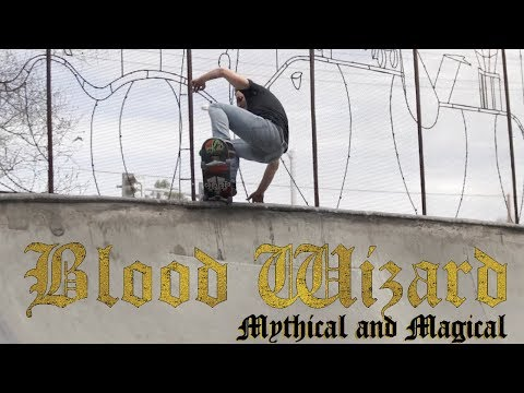 Rough Cut: Jerry Gurney's Mythical And Magical Part
