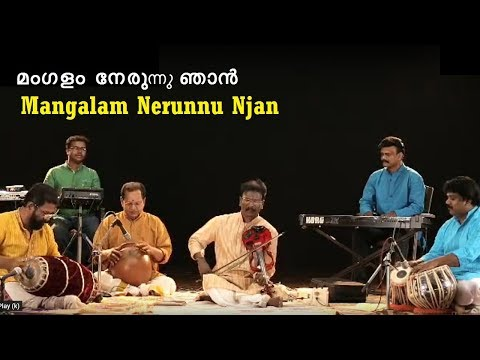 Violin fusion of Mangalam song