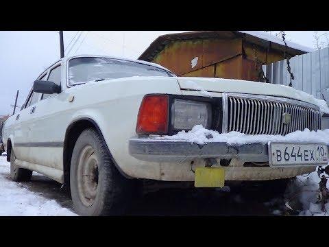Волга для чиновника. Газ 3102. Вторичка. 2 серия.