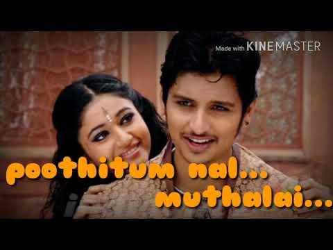 Kadavule kadavule   movie - kacheri aarambam   jeeva with poonam prajwa   Lovely lyrics - 4