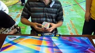 7x7 official former world record 3 13 19 single