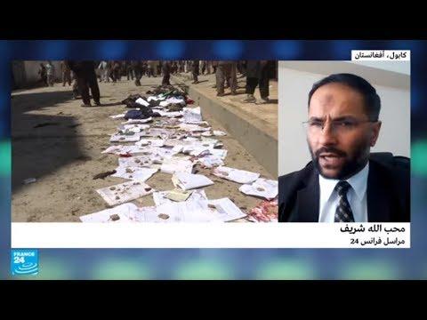 تنظيم -الدولة الإسلامية- يتبنى هجوما انتحاريا في كابول
