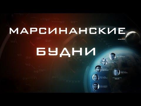 Документальные фильмы про космос - Смотреть онлайн
