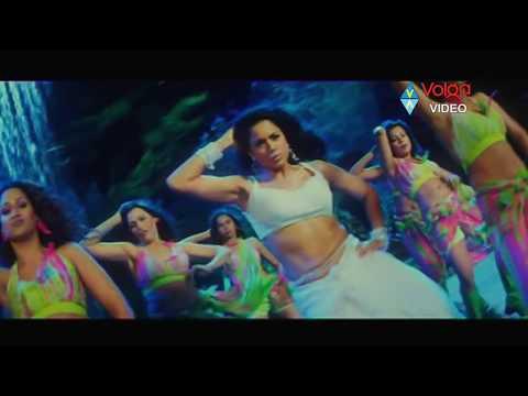 Narasimhudu Telugu Movie Songs - Yeluko Nayaka -  Jr NTR - Sameera Reddy