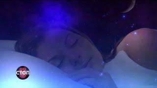 Вещие сны: что подсказывает нам наше подсознание? - СТОП 5, 08.01.2017