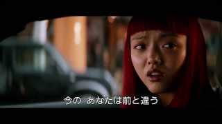 映画「ウルヴァリン:SAMURAI」の特別映像です。 カナダで隠遁生活を送...