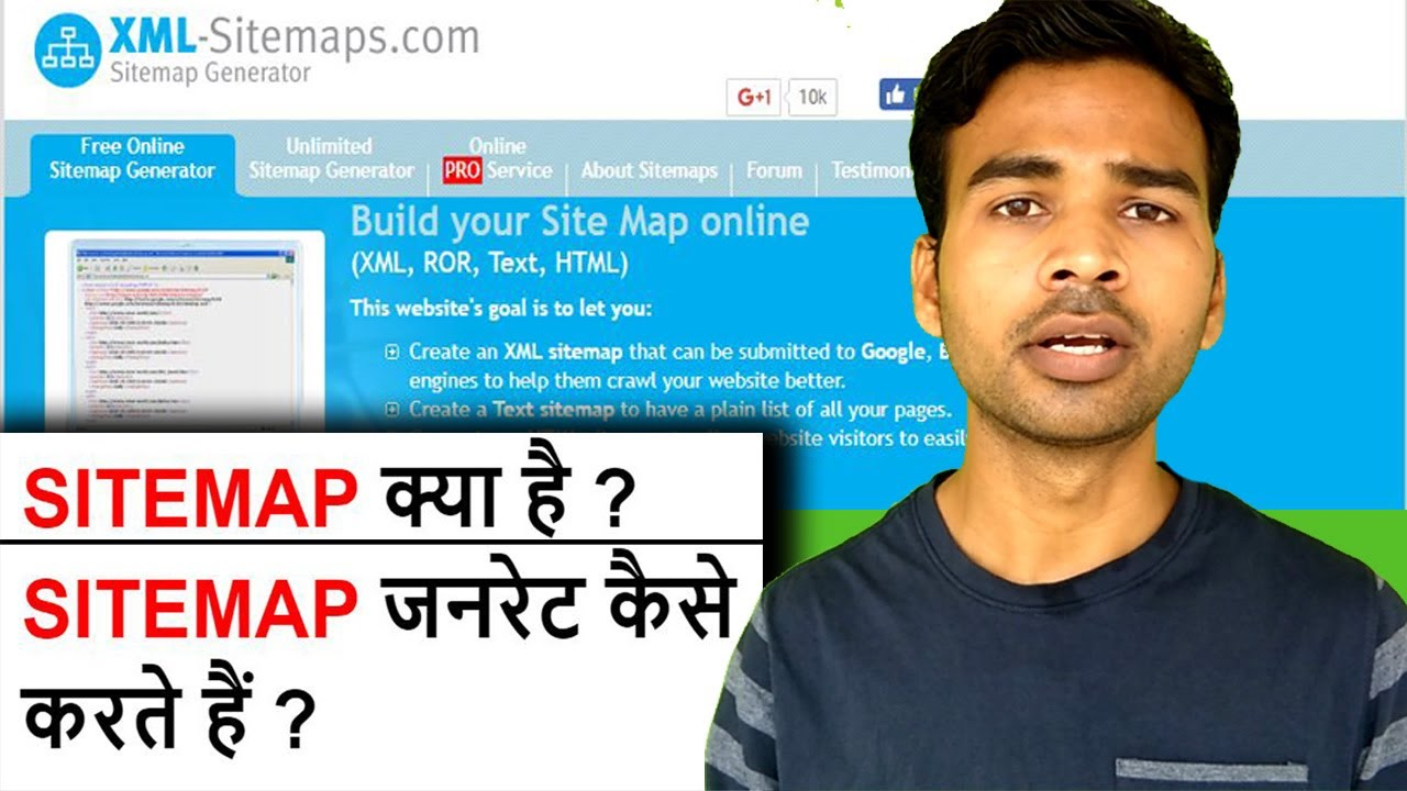what is sitemap how to create sitemap and upload in google