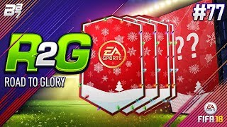 ROAD TO GLORY! HUGE PACK OPENING! MASSIVE PULL! #77 | FIFA 18 ULTIMATE TEAM