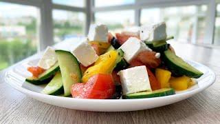 Греческий салат. Классический рецепт с вкусной заправкой.