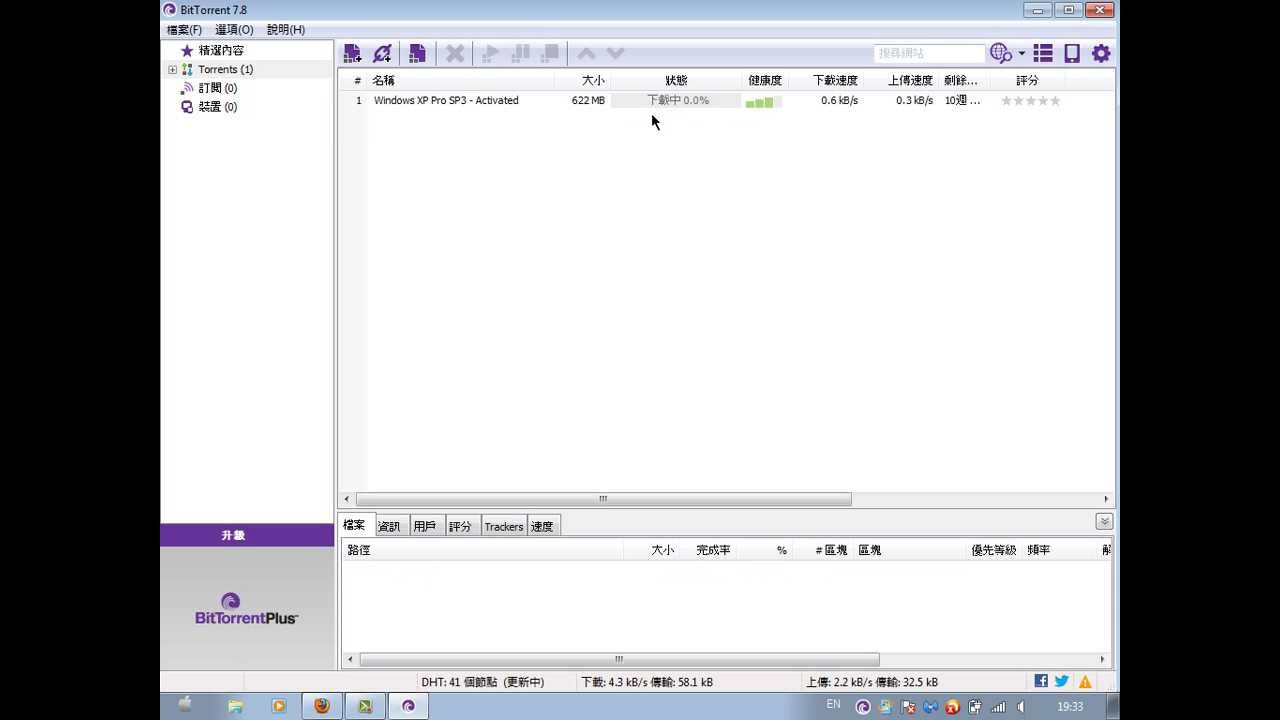 bittorrent download for windows xp professional