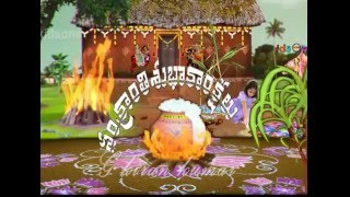 Brahmotsavam mp3 Happy pongal 2016