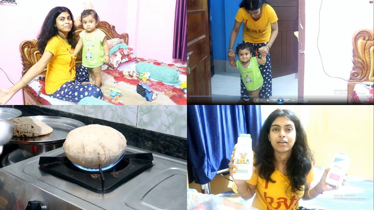 Socha Kuch Aur Tha Par Hua Kuch Aur || Vihaan Ka Skincare Products || Main Roti Kaise Fulati Hoon..